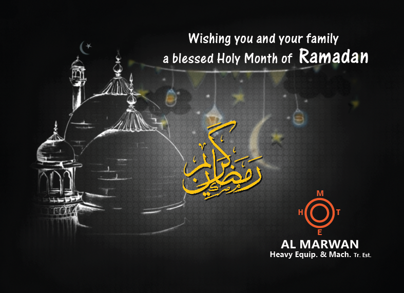 blessing of ramadan The definition of ramadan: the muslim holy lunar month in islam, a time of fasting and prayer for 30 days also called ramazan according to the koran.