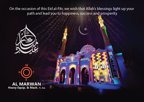 On the Occasion of this Eid al-Fitr, We wish that Allah\'s blessings light up your Path and lead you to happiness, success and prosperity.