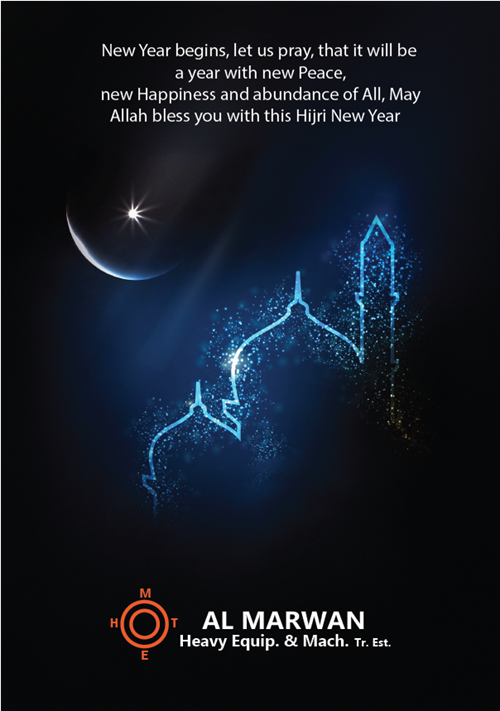 Happy New Islamic Year 1437